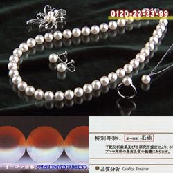 【送料無料】オーロラ花珠9.5~10mm和珠高級本真珠ネックレス&イヤリング&リング&ペンダント&ブローチ